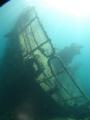 King Cruiser Wreck. Eerie Wreck