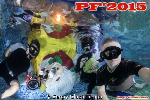 With the new 2015! «Pour Feliciter» by Sergiy Glushchenko