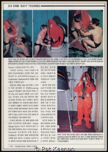 Asian magazine feature showing various aspects of Royal A... by Pat Keenan