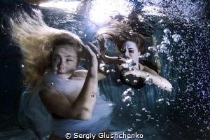 Expression. by Sergiy Glushchenko