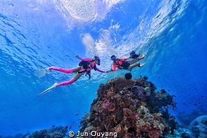 heavenly water by Jun Ouyang