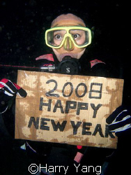 2007/12/31.....Happy New year... by Harry Yang