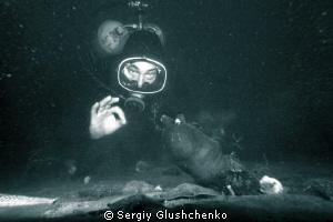 Sea of Japan by Sergiy Glushchenko
