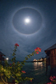Moonbow over Mabul, Maylasia